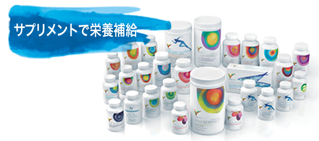 Nutritional Supplements-JN