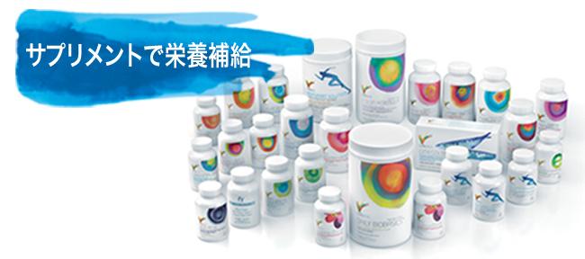 Nutritional Supplements-JN
