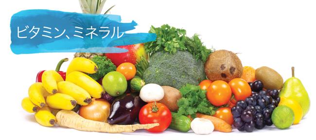 Vitamins + Minerals-JN
